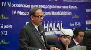 global-halal-standards