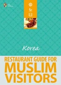 restaurant-guide-for-muslim-tourists-in-korea