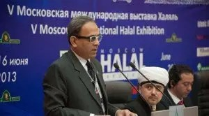 asaad-sajjad-secretary-general-of-halal-association-of-pakistan-hap-moscow-halal-conference