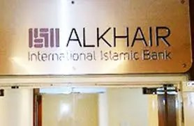 bank-alkhair