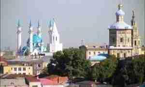 kazan-russia-city-scenery-300x180