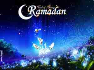 Ramazan-ul-Mubarak