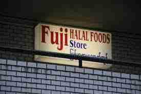 fuji halal foods
