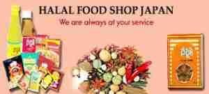 halal-food-shop-japan