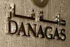 ISLAMIC-FINANCE-DANAGAS