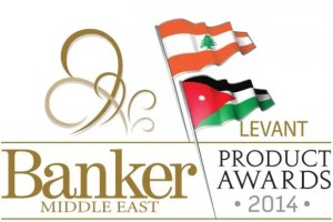 Nominations-now-open-for-the-Banker-Middle-East-Levant-Product-Awards-2014