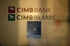 Scale a priority, with or without merger, says CIMB Islamic CEO