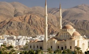 Oman-Sets-Up-Central-Sharia-Board-To-Boost-Islamic-Finance