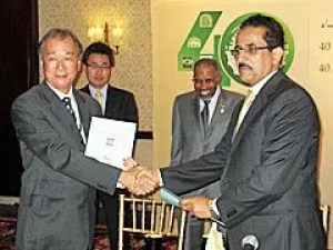 jica-signs-an-mou-with-icd