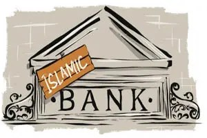 ISLAMIC BANKING RULES