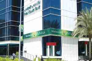 dubai islamic bank1