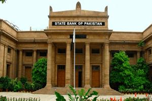 state-bank-pakistan