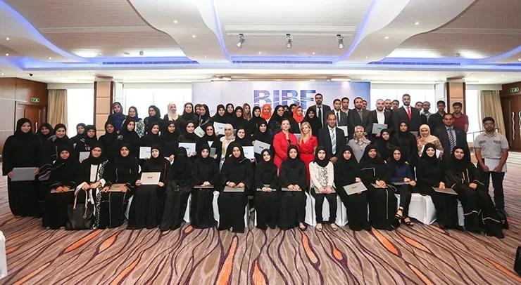 bibf-islamic-finance-program-concludes