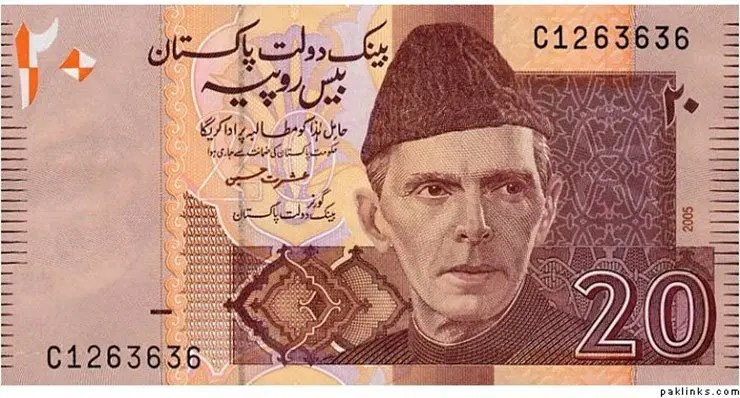local-currency-sukuk-in-pakistan