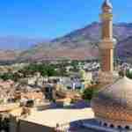 Oman to Sell Worth $2 Billion of Islamic Bonds, Minister Says