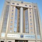 Alizz Islamic Bank Shows keen Interest in Merger With United Finance