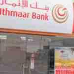 Ithmaar Honours Staff Over Islamic Finance Training