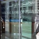 """NBF Islamic Recognised as the Best """"Shari'a-Compliant Window of the Year"""""""