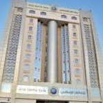 Alizz Islamic Bank Signs Pact With Orpic to Finance Petcoke Storage Project