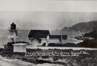 montaralitehouse
