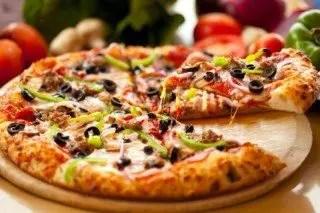 Rodozio de Pizza
