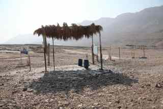 The Dead Sea Mud Station