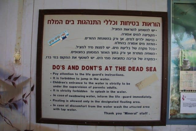 The Dead Sea Rules
