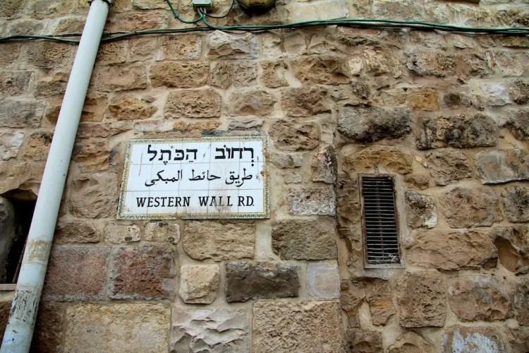 Western Wall Placard
