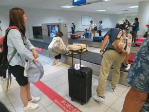 Japan Baggage Claim