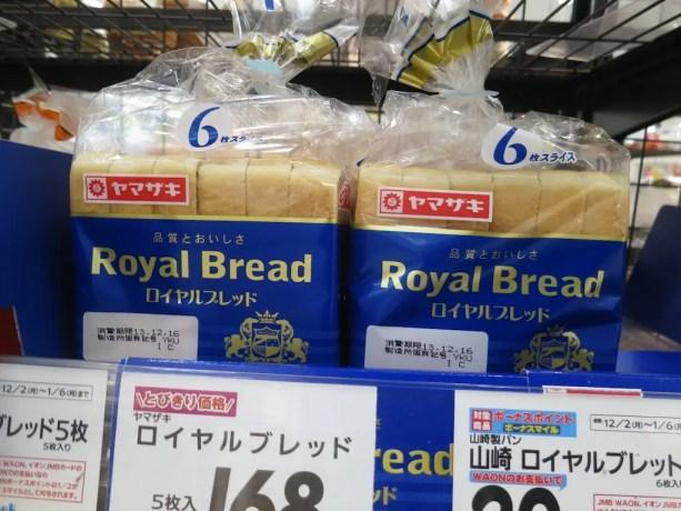 Bread In Japan