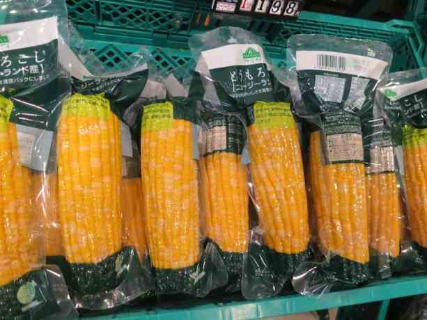 Individually Wrapped Corn Japan