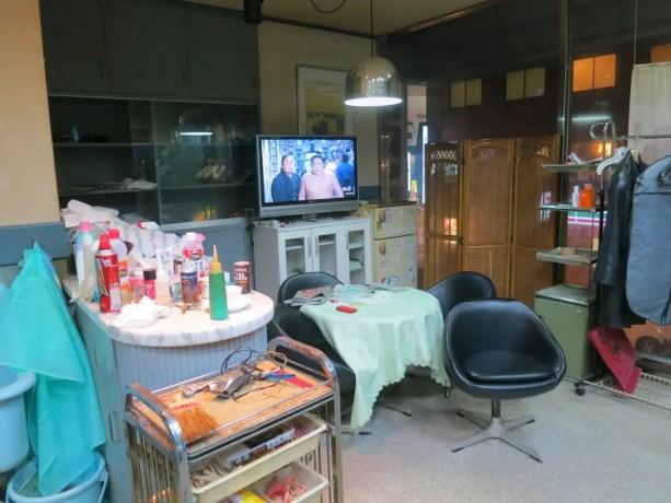 Japanese Barber Shop