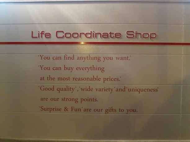 Japanese Shop Writing