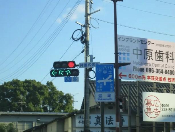 Japanese Traffic Light