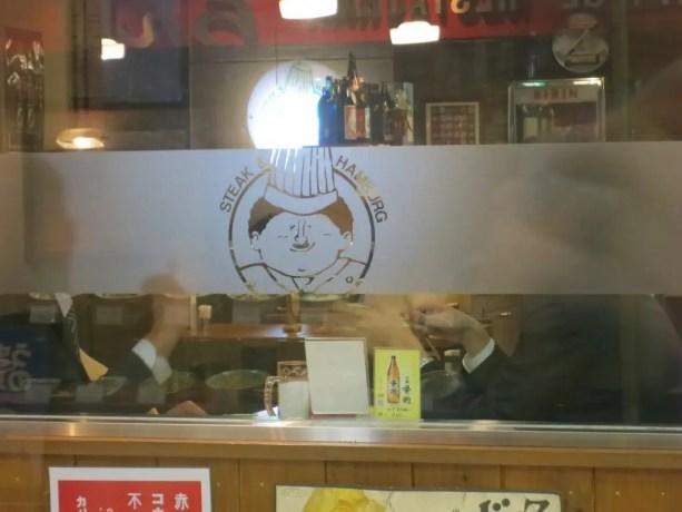 Smoking In Restaurant