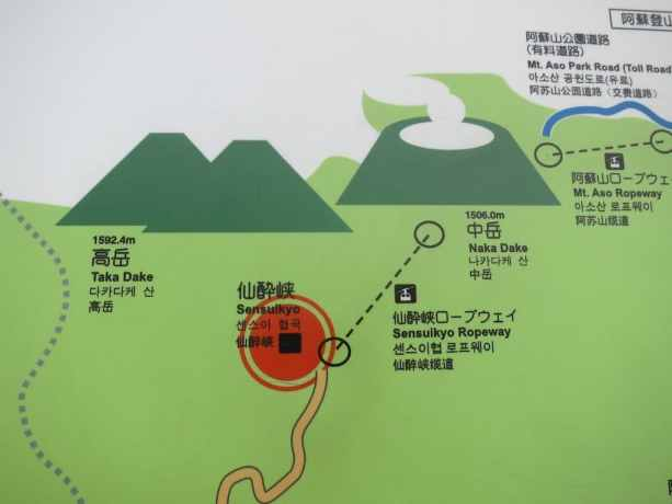 Aso Map
