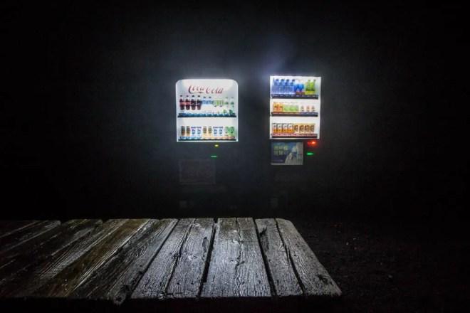 Mount Fuji Vending Machines