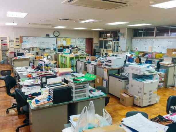 Japanese Staff Room