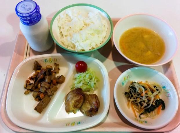 Kyushokyu 18