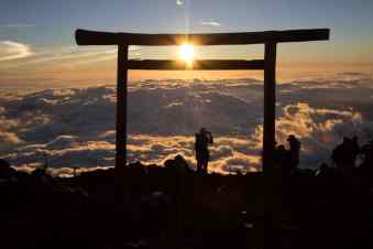 Climbing Up (And Pooping On) Mount Fuji (Part II)