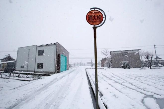 Snow In Takefu