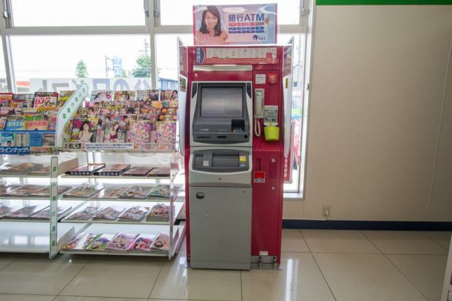 Family Mart Japan Konbini ATM
