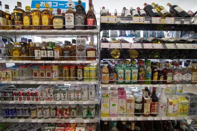Family Mart Japan Konbini Liquor