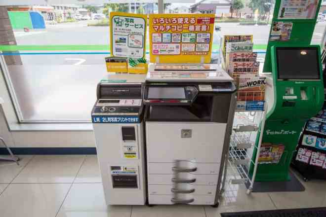 Family Mart Japan Konbini Printer