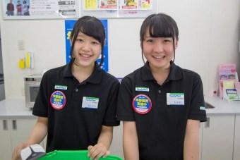 11 Reasons To Love Japan's Konbinis