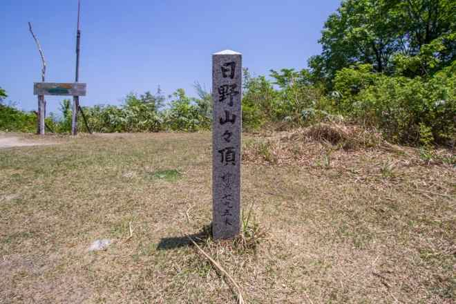 Mt Hino Summit Marker