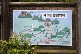Mt Nosaka Trailhead Map