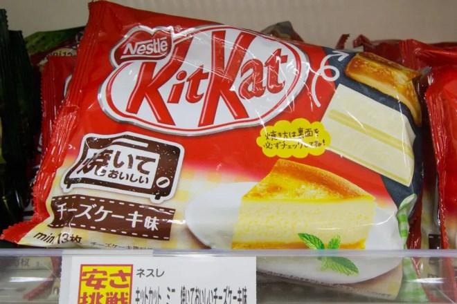 Japanese Supermarket Cheesecake Kit Kat