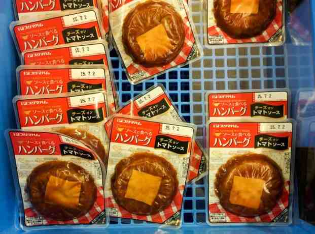Japanese Supermarket Food Hamburger