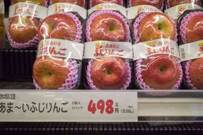 Japanese Supermarket Wrapped Apples